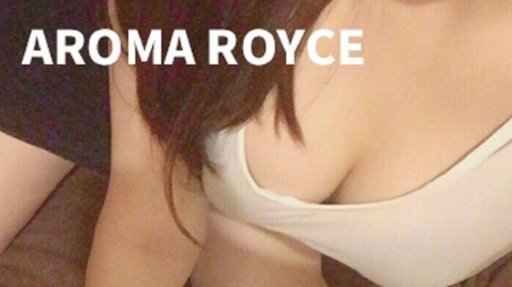 【武蔵小杉メンズエステ】Aroma Royce~アロマロイス様のご紹介☆