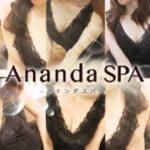 【馬喰町メンズエステ】Ananda~アナンダ様のご紹介☆