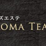 【日本橋メンズエステ】AROMA TEARS~アロマ ティアーズ様のご紹介☆