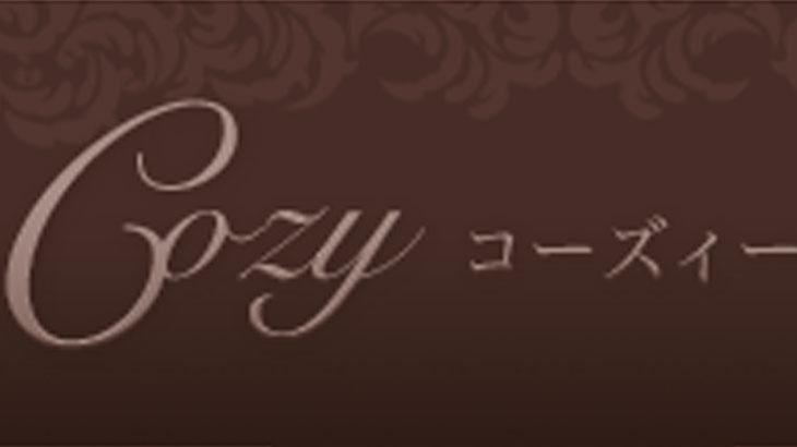 【高田馬場メンズエステ】cozy~コーズィー~様のご紹介☆