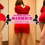 【恵比寿メンズエステ】Mermaid~マーメイド様のご紹介☆