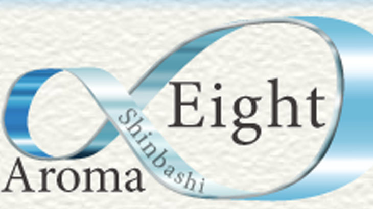 【新橋メンズエステ】Aroma Eight〜アロマエイト様のご紹介☆