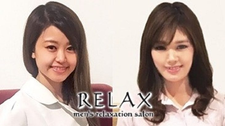 【五反田メンズエステ】RELAX~リラックス様のご紹介☆