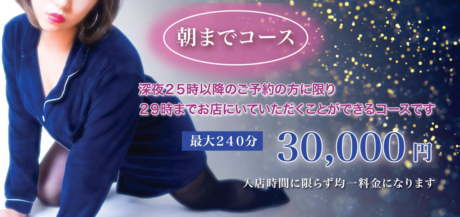 【恵比寿メンズエステ】ファンタジスタ~割引情報|エステーション公式ブログ