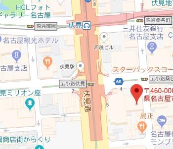 【伏見メンズエステ】コンフォルト~アクセス|エステーション公式ブログ