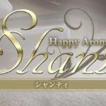 【川崎メンズエステ】HappyAroma SHANTI~シャンティ様のご紹介☆