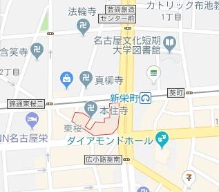 【新栄町メンズエステ】ファーストクラス~アクセス|エステーション公式ブログ