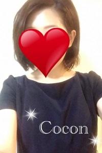 【栄メンズエステ】ココン~小泉|エステーション公式ブログ