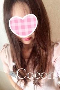 【栄メンズエステ】ココン~藤崎|エステーション公式ブログ
