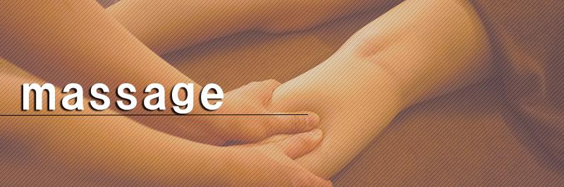 メンズエステの序盤~指圧マッサージ|エステーション公式ブログ