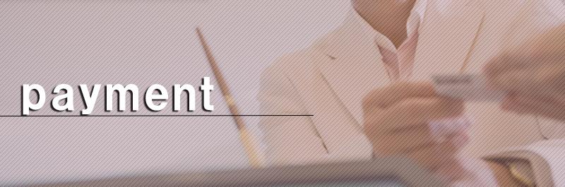 メンズエステの流れ~支払い|エステーション公式ブログ