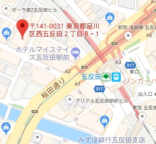 【五反田メンズエステ】レインズラプト・アクセス|エステーション公式ブログ