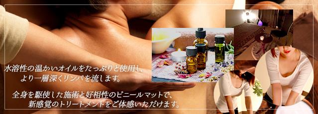 【目黒メンズエステ】ガガスパ~コース|エステーション公式ブログ