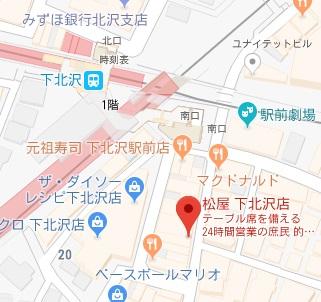 【下北沢メンズエステ】スパドルチェ~アクセス|エステーション公式ブログ