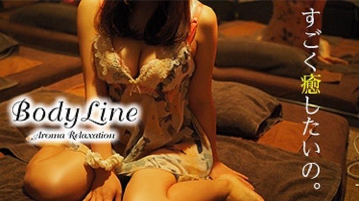【錦糸町メンズエステ】BodyLine~ボディライン様のご紹介☆