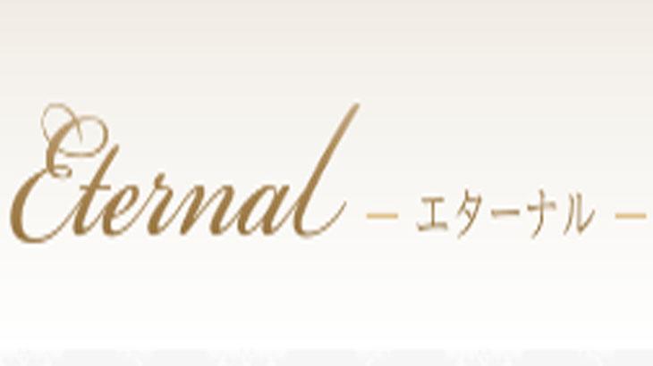 【池袋メンズエステ】Eternal~エターナル様のご紹介☆
