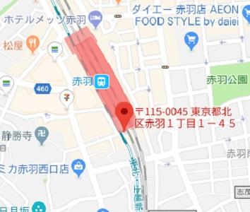 【赤羽メンズエステ】ビター・アクセス|エステーション公式ブログ