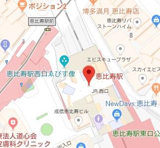 【恵比寿メンズエステ】マーメイド~アクセス|エステーション公式ブログ