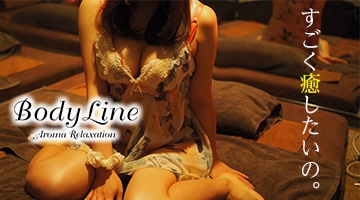 【錦糸町メンズエステ】ボディライン~店舗紹介|エステーション公式ブログ