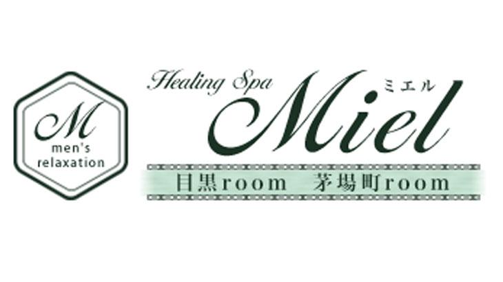【目黒メンズエステ】miel~ミエル様のご紹介☆