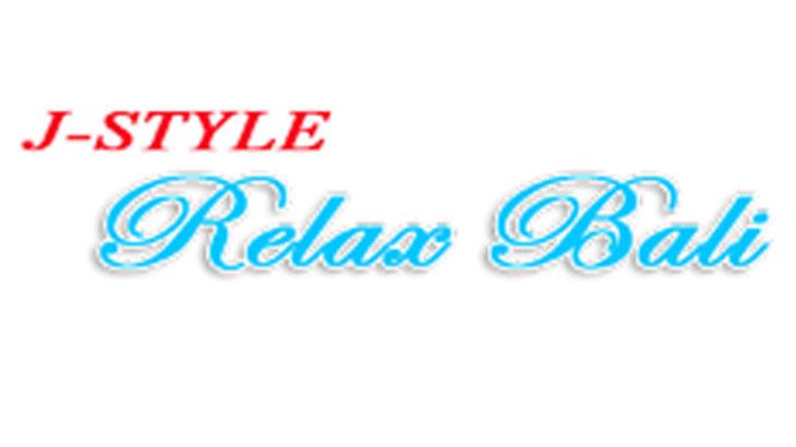【西川口メンズエステ】J-Style~リラックスバリご紹介|エステーション公式ブログ