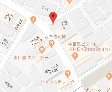 【中目黒メンズエステ】リリウム~アクセス|エステーション公式ブログ