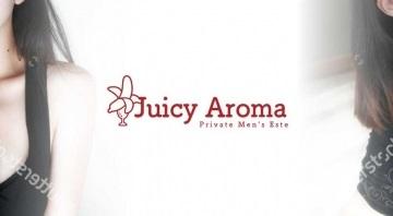【錦糸町メンズエステ】Juicy Aroma~ジューシーアロマ
