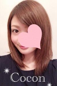 【栄メンズエステ】ココン~葉山|エステーション公式ブログ