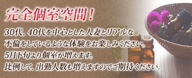 【大塚・出張】人妻メンズエステ・まとめ|エステーション公式ブログ