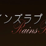 【五反田メンズエステ】レインズラプト様のご紹介☆