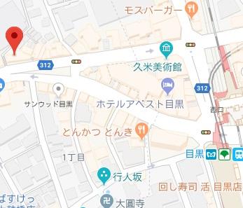 【目黒メンズエステ】ガガスパ~アクセス|エステーション公式ブログ