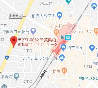 【柏メンズエステ】アロマージュ~アクセス|エステーション公式ブログ