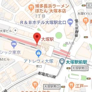 【大塚・出張】人妻メンズエステ・アクセス|エステーション公式ブログ