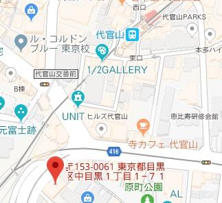【代官山メンズエステ】ダイアナ~アクセス|エステーション公式ブログ