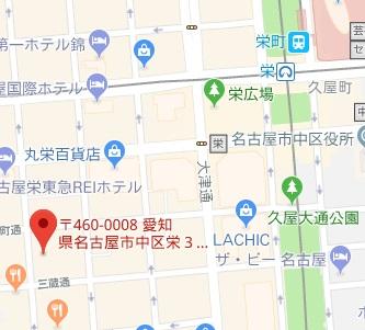 【栄メンズエステ】キャンベル~アクセス|エステーション公式ブログ