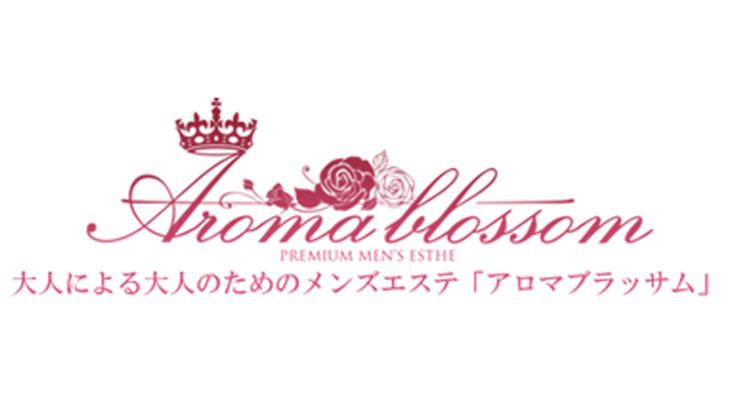 【恵比寿メンズエステ】Aroma Blossom~アロマブラッサム様のご紹介☆