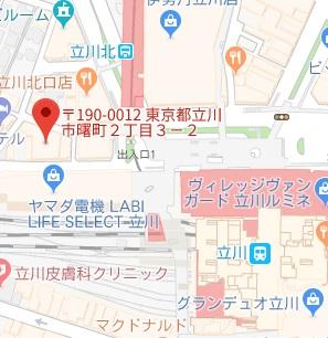 【立川メンズエステ】アロマルナ~アクセス|エステーション公式ブログ