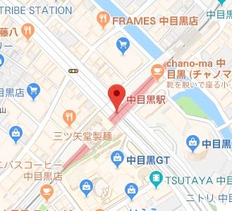 【中目黒メンズエステ】カワイイ癒しスパ~アクセス|エステーション公式ブログ