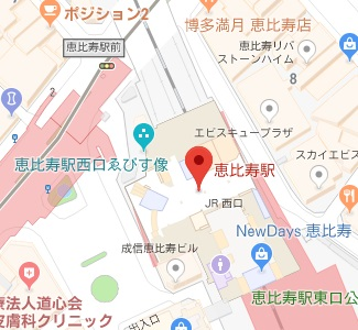 【恵比寿メンズエステ】アシャンティ~アクセス|エステーション公式ブログ