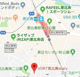 【恵比寿メンズエステ】アロマブラッサム・アクセス|エステーション公式ブログ