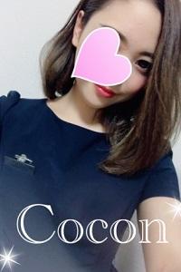 【体験談】COCON~ココン:佐々木さん