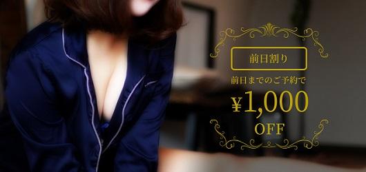 【大久保メンズエステ】ファンタジスタ~まとめ|エステーション公式ブログ