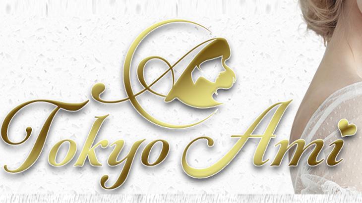 【中目黒メンズエステ】Tokyo Ami~東京アミ様のご紹介☆