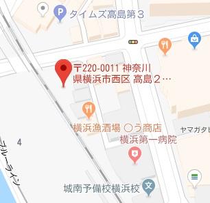 【横浜メンズエステ】スクレ~アクセス|エステーション公式ブログ