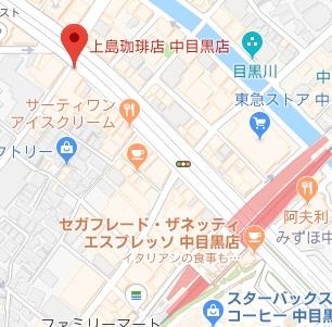 【中目黒メンズエステ】東京アミ~アクセス|エステーション公式ブログ