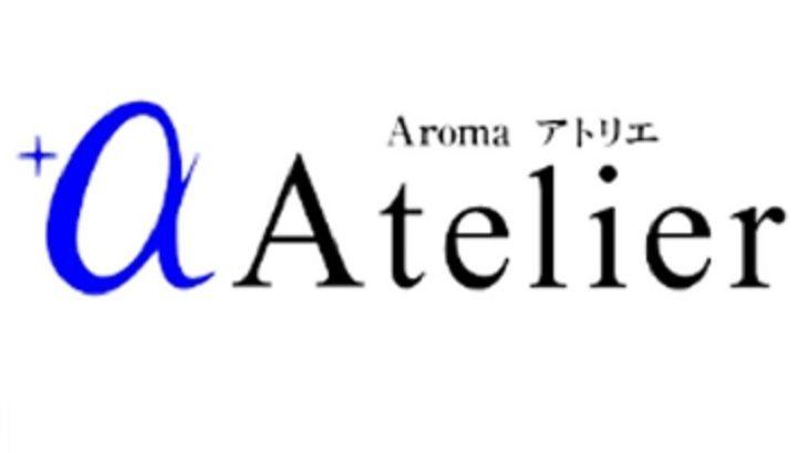 【北千住メンズエステ】アロマアトリエご紹介|エステーション公式ブログ