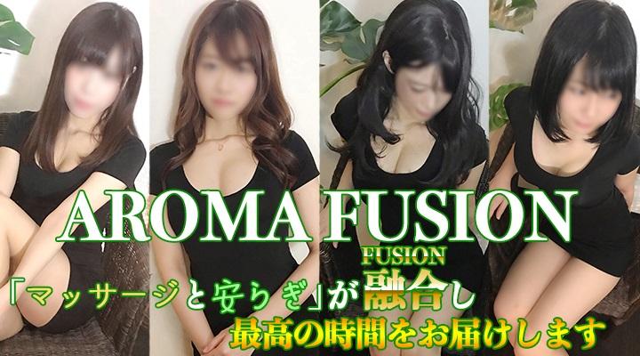 【御徒町メンズエステ】AROMA FUSION~アロマフュージョン様のご紹介☆