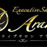 【渋谷メンズエステ】ExecutiveSalon Arak~エグゼクティブサロン アラック様のご紹介☆