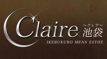 【池袋メンズエステ】クレアご紹介|エステーション公式ブログ