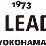 【関内メンズエステ】i.Lead~アイリード様のご紹介☆